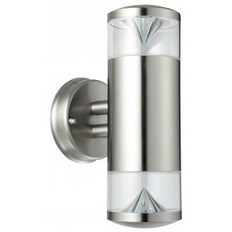 RABALUX 8560 | CharlotteR Rabalux rameno stenové svietidlo 2x GU10 680lm 3000K IP44 UV zušľachtená oceľ, nehrdzavejúca oceľ