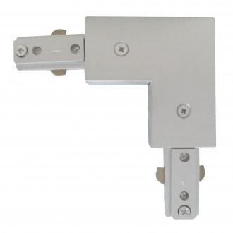 SEARCHLIGHT 1802SI | SpoT-and-Track Searchlight prvok systému - 90° koleno svietidlo strieborný