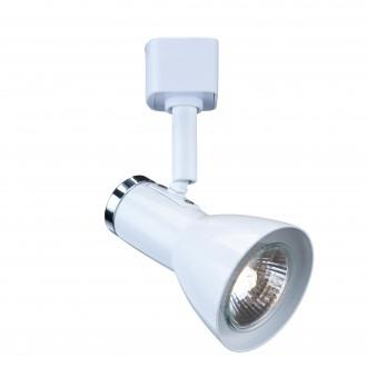 SEARCHLIGHT 3709WH | SpoT-and-Track Searchlight spot svietidlo otočné prvky 1x GU10 biela, chróm