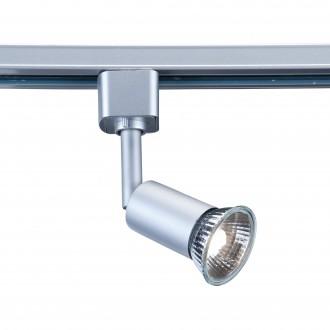 SEARCHLIGHT 4109SI | SpoT-and-Track Searchlight spot svietidlo otočné prvky 1x GU10 saténové striebro