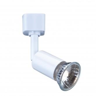 SEARCHLIGHT 4109WH | SpoT-and-Track Searchlight spot svietidlo otočné prvky 1x GU10 biela