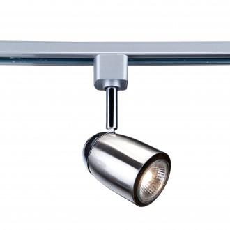 SEARCHLIGHT 5109SS | SpoT-and-Track Searchlight spot svietidlo otočné prvky 1x GU10 saténové striebro, chróm