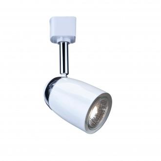 SEARCHLIGHT 5109WH | SpoT-and-Track Searchlight spot svietidlo otočné prvky 1x GU10 biela, chróm