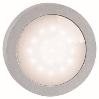 VIOKEF 4136000 | Leros Viokef stenové svietidlo 1x LED 140lm 3000K IP44 sivé, biela