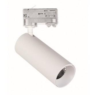 VIOKEF 4184200 | Viokef-Track Viokef prvok systému svietidlo otočné prvky 1x GU10 biela