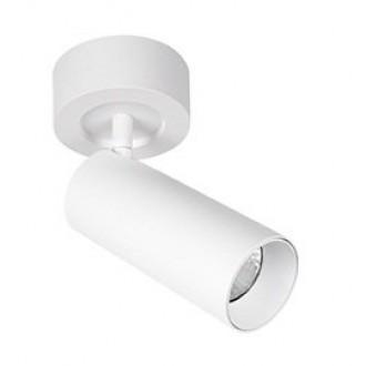 VIOKEF 4185700 | Reeds Viokef zabudovateľné svietidlo otočné prvky Ø62mm 1x GU10 biela