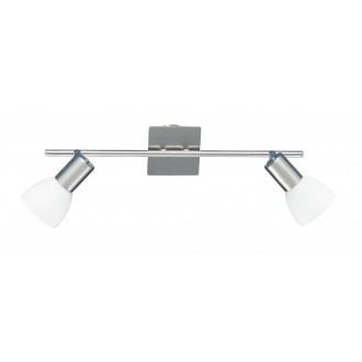 WOFI 7354.02.64.0000 | Angola Wofi stenové svietidlo prepínač navrhované na úsporné žiarovky 2x E14 matný nikel