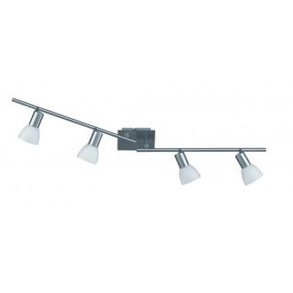 WOFI 9354.04.64.0000 | Angola Wofi stenové, stropné svietidlo otočné prvky, navrhované na úsporné žiarovky 4x E14 matný nikel